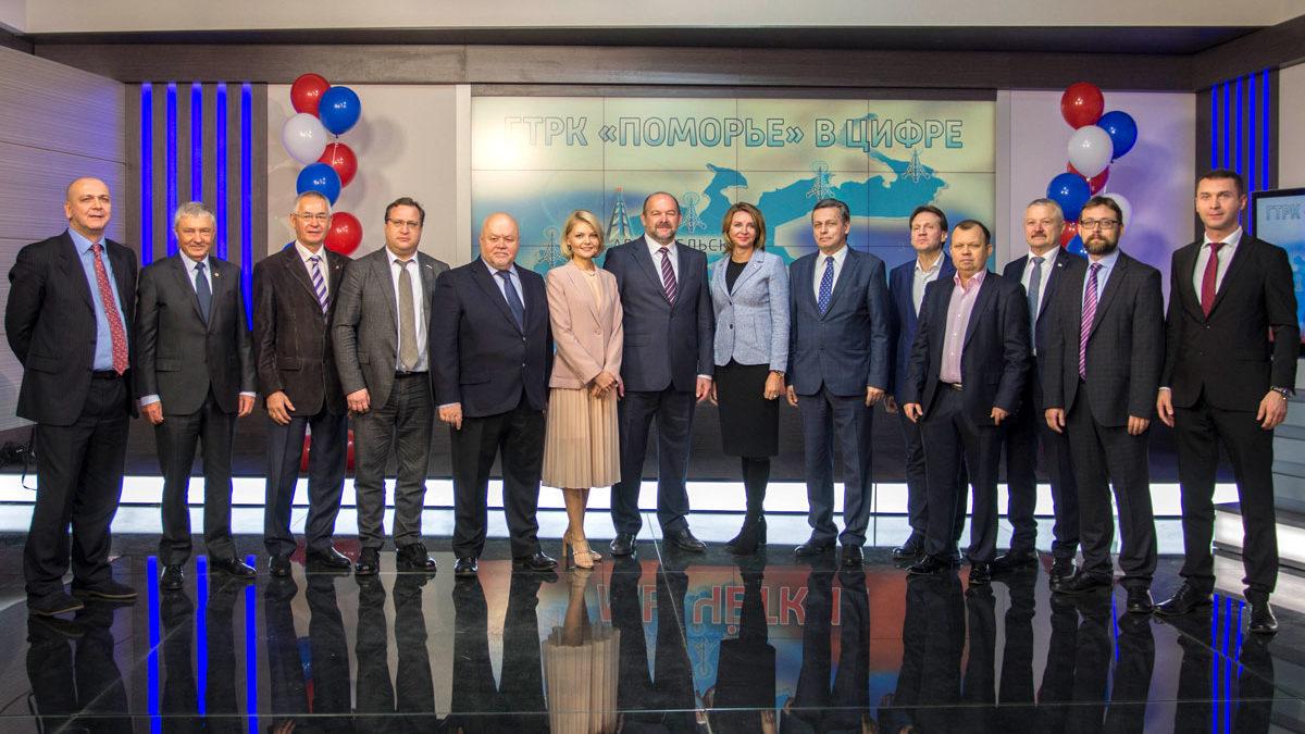 «Цифровая»  революция – к 100-летию Октябрьской