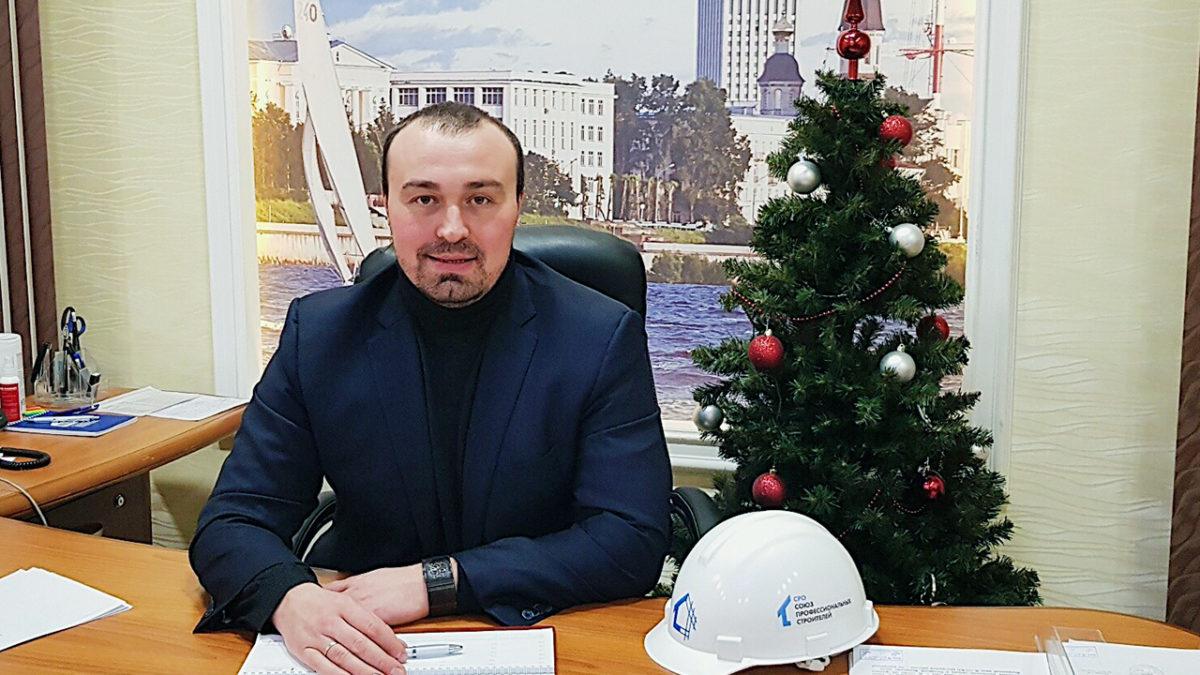 СРО «Союз профессиональных строителей» возглавил Андрей Бессерт