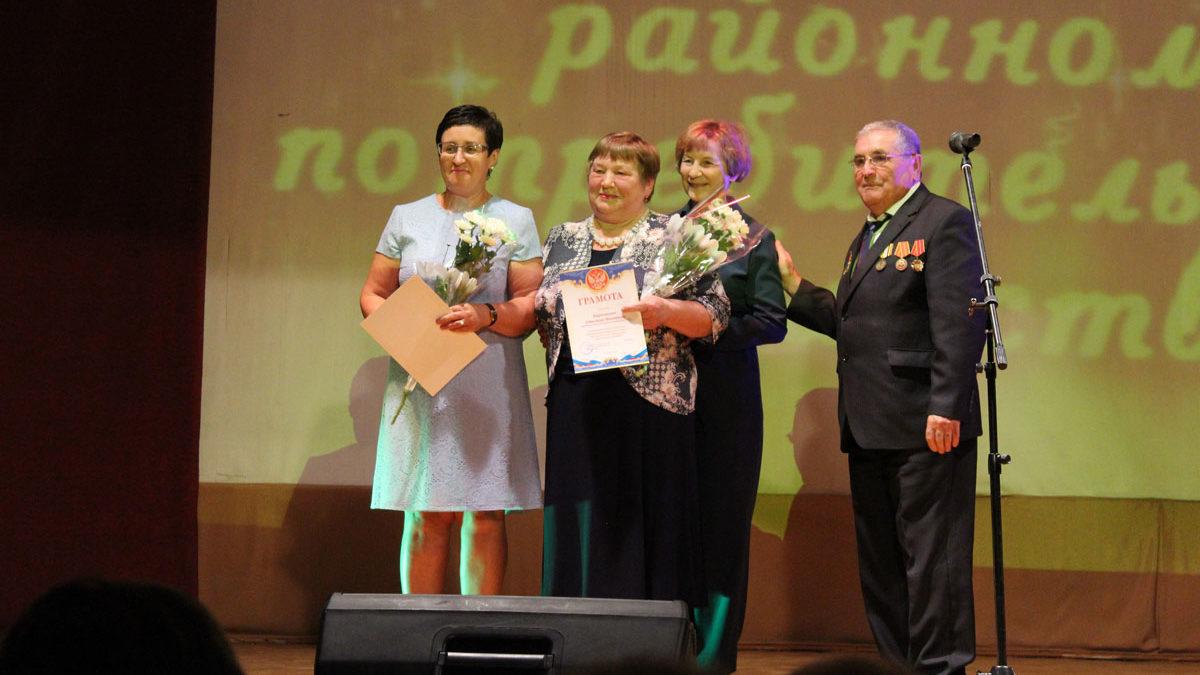 Век Каргопольского райпо