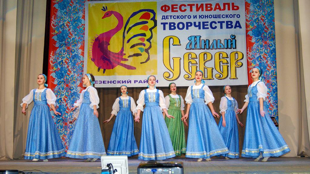 Районный фестиваль русской культуры «Милый Север»