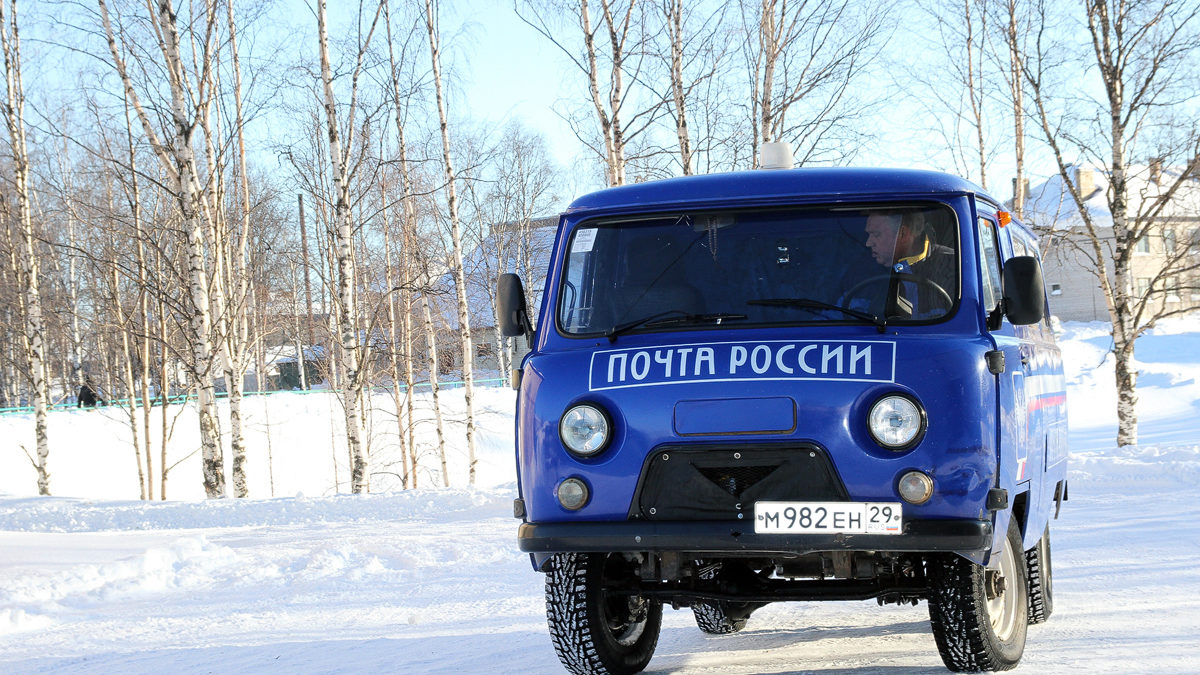 «Почта России» сохраняет позиции