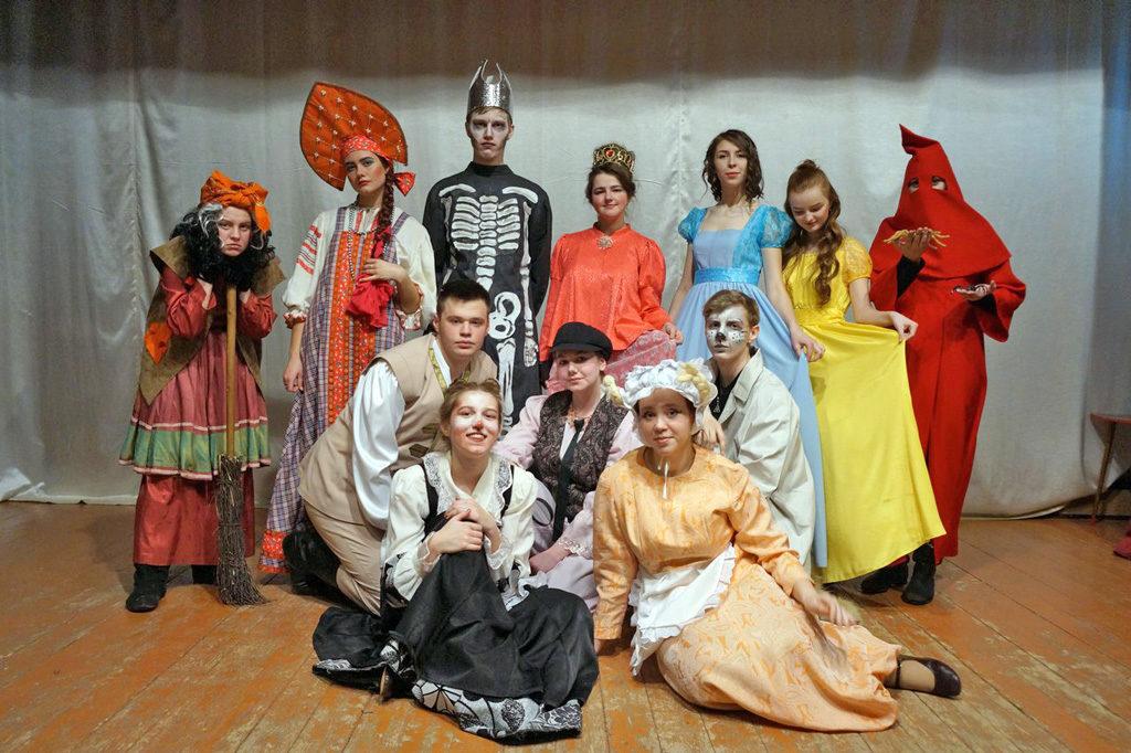 Театр «Комедиант»