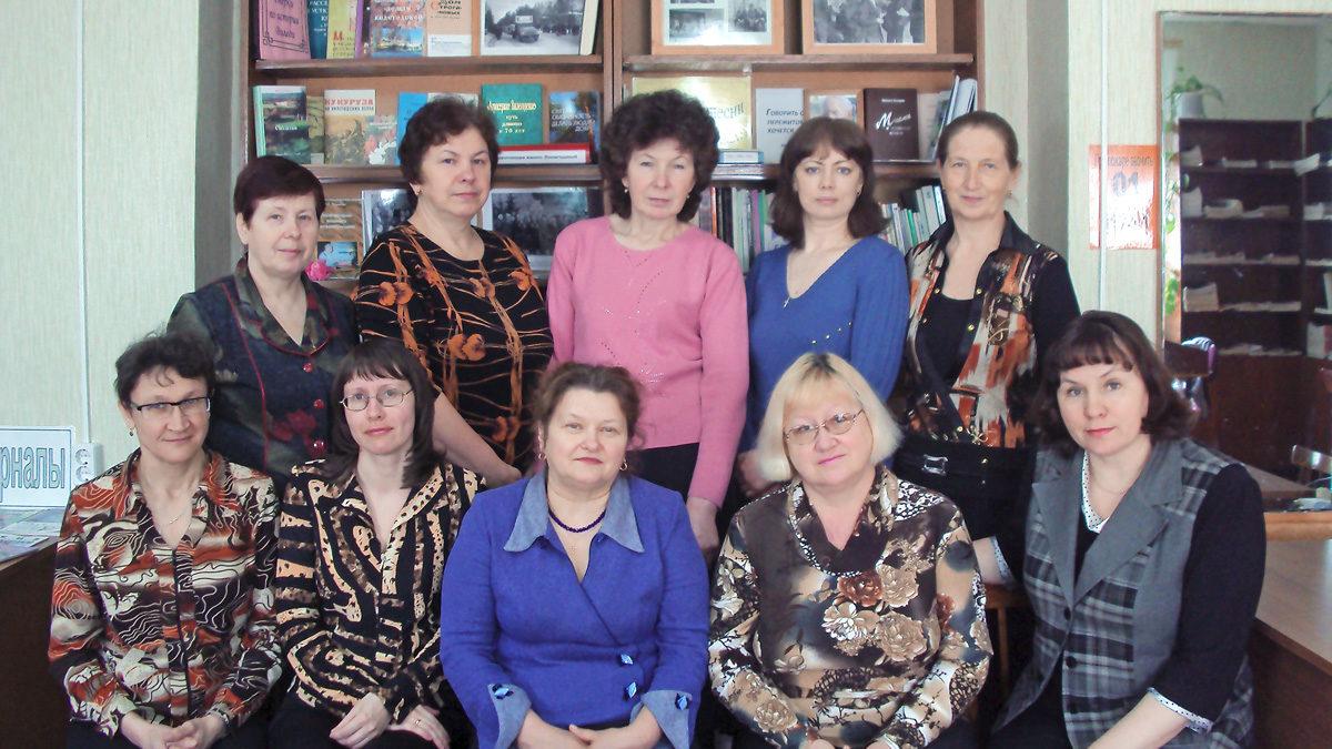 Библиотекари Виледи