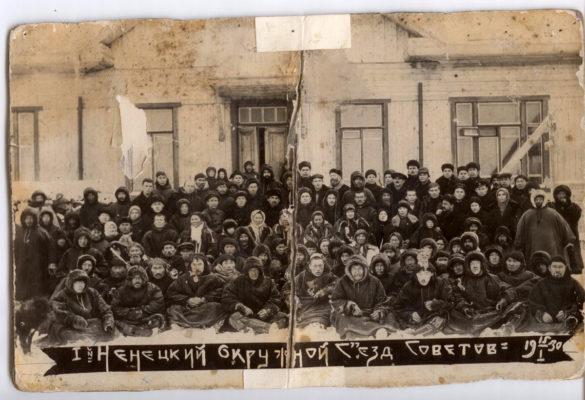 Первый Ненецкий окружной съезд Советов