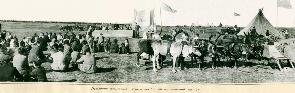 Праздник оленеводов «День оленя» вМалоземельской тундре, 1950 год