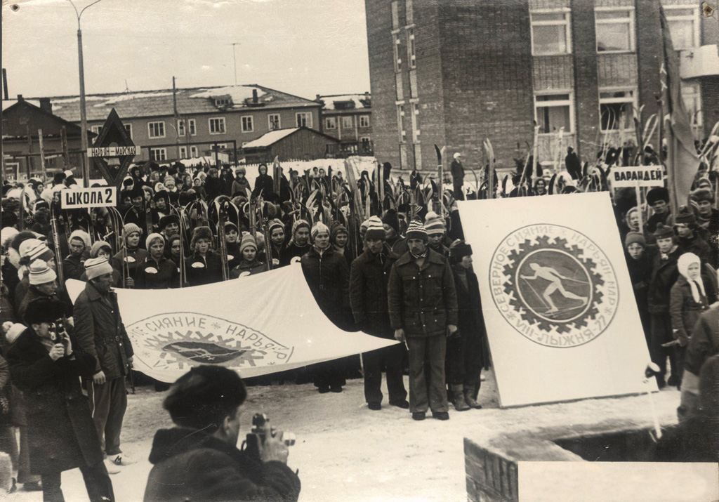 Открытие 8-го спортивного праздника «Северное сияние», 1977г.