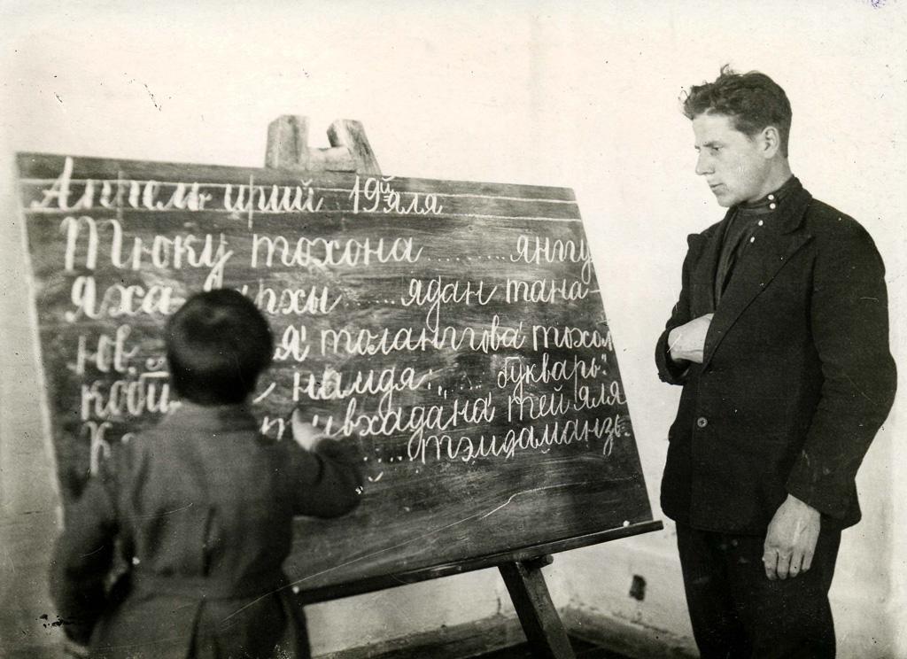 Науроке ненецкого языка, 1930‑егг.