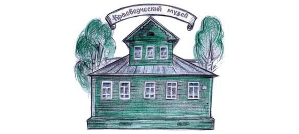 Вилегодский краеведческий музей