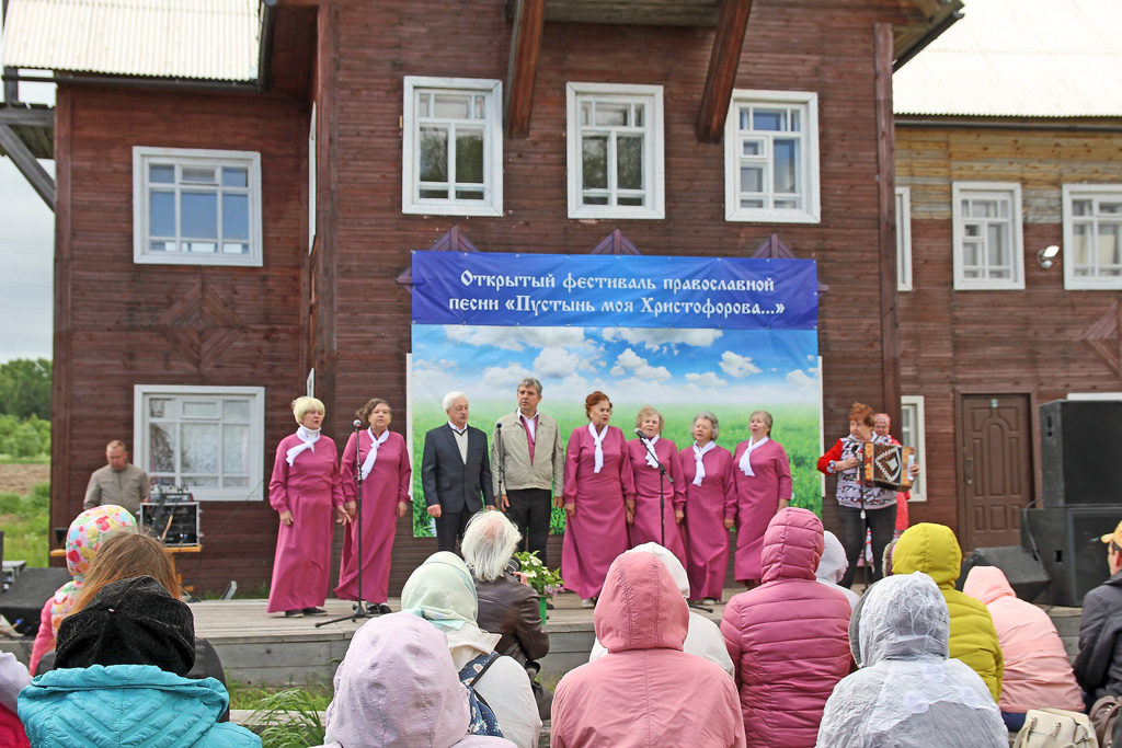На фестивале православной песни «Пустынь моя Христофорова»