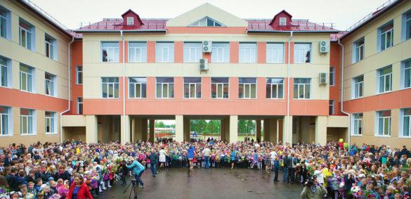 Урдомская средняя школа