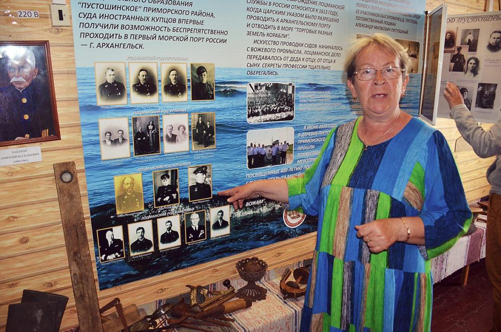 Директор Пустошинского сельского Дома культуры Татьяна Дмитриева