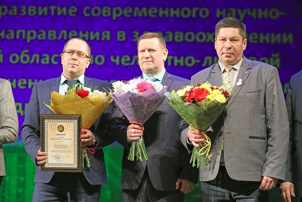Андрей Патракеев, Владимир Иевлев, Сергей Мылюев