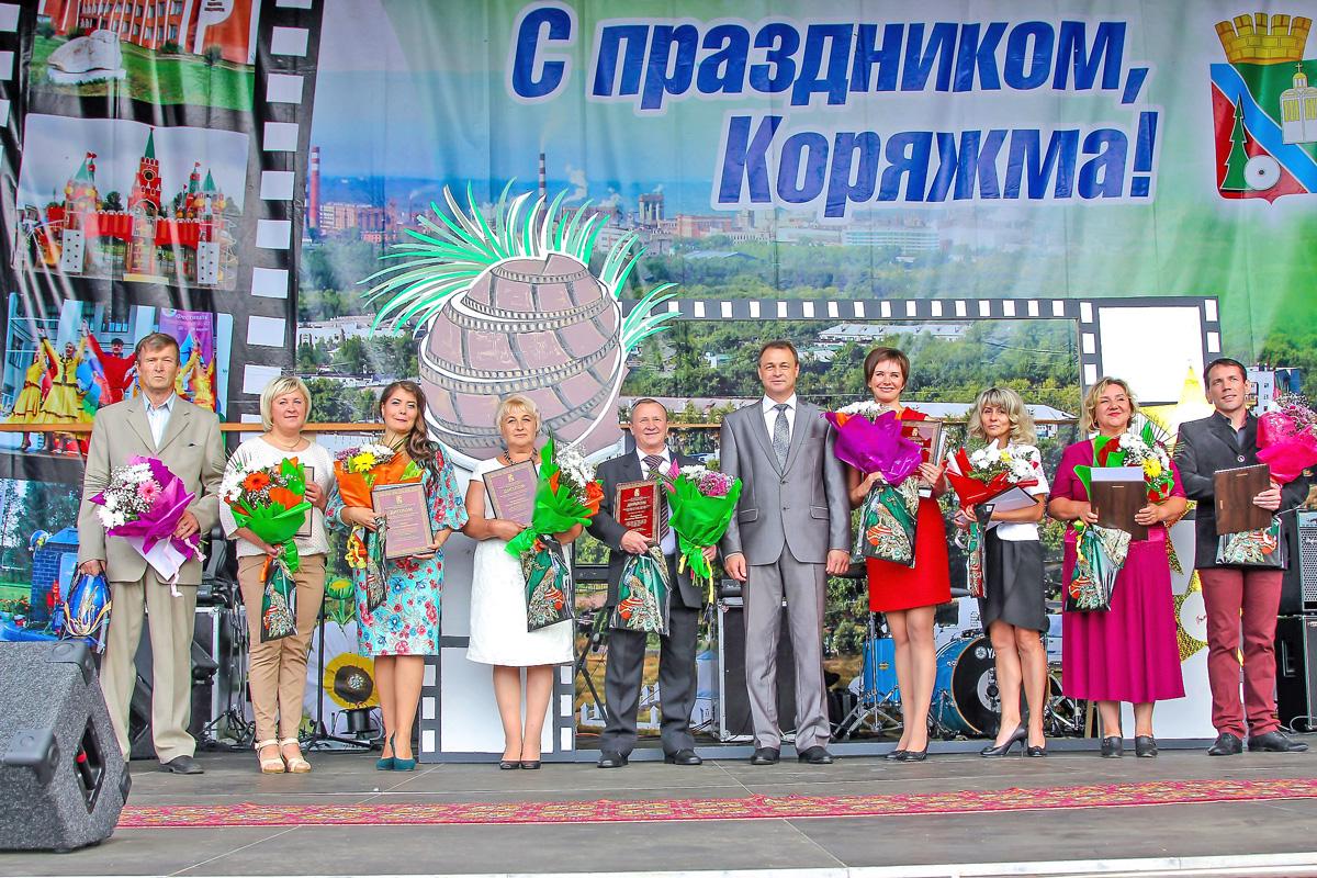 День города. вручение премии главы МО «Город Коряжма»
