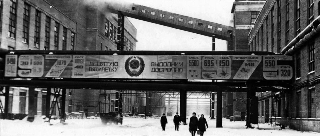 Наглядная агитация КЦБК, 1972 г.