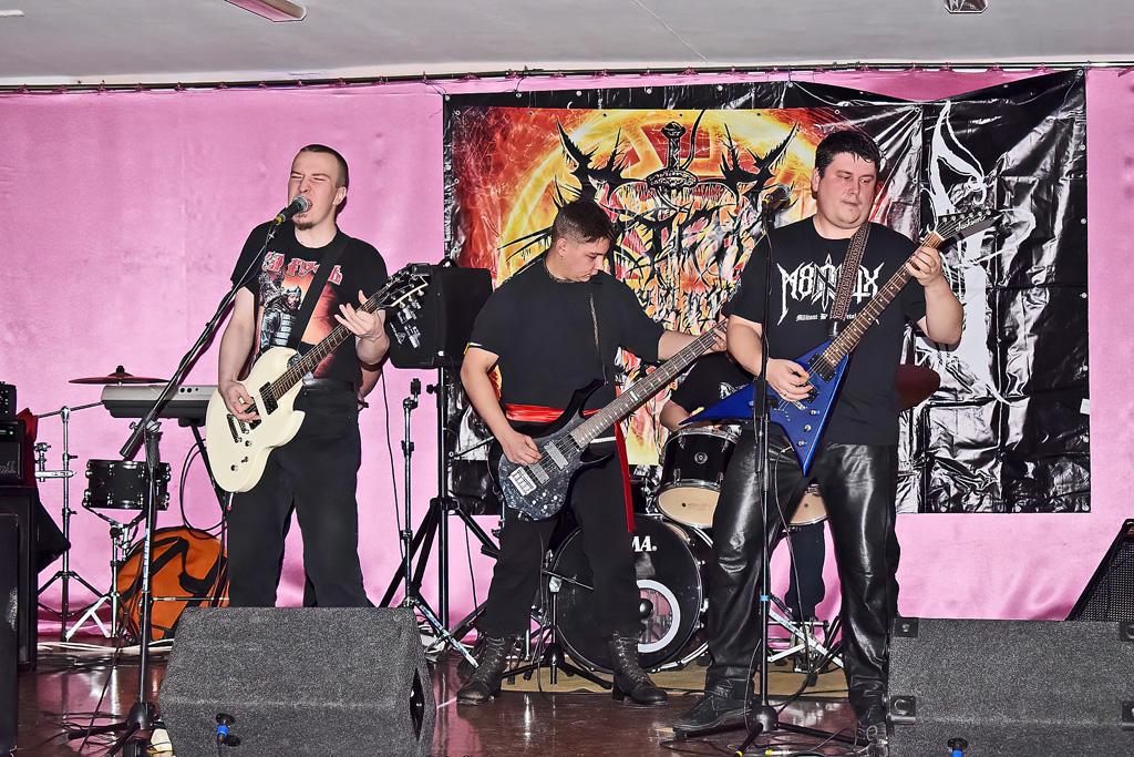 Рок-группа «Сом»