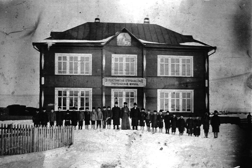 Верхнетоемская второклассная школа