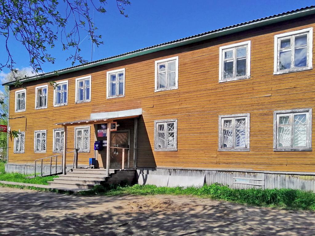 Отделение почтовой связи 165500 в Верхней Тойме