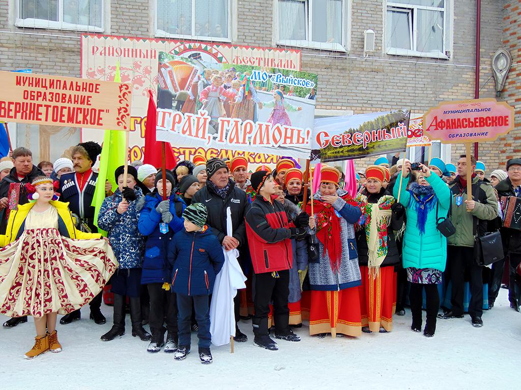 Районный фестиваль «Играй, гармонь верхнетоемская!»