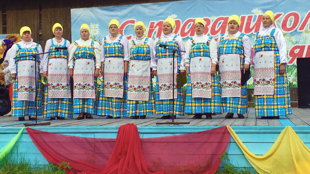 Вокальный коллектив «Радость»