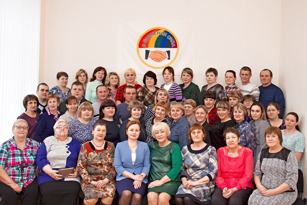 Коллектив ПО«Верхнетоемское»
