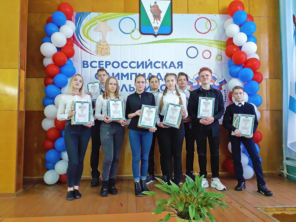 Победители и призеры муниципального этапа Всероссийской олимпиады школьников