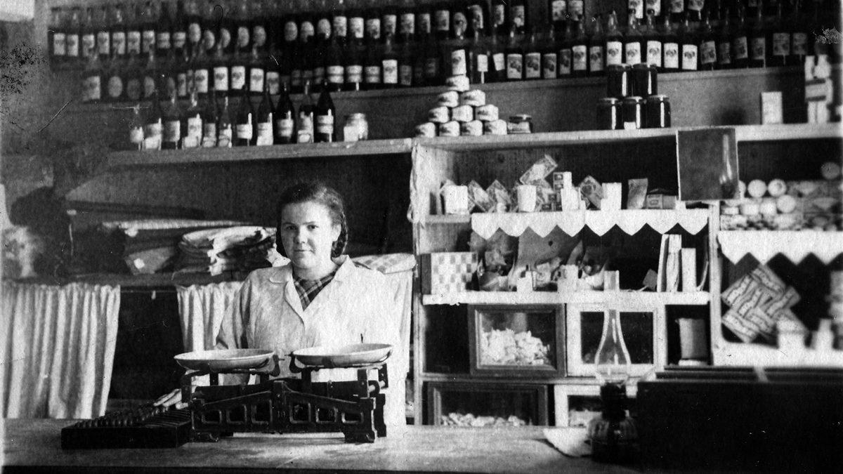 Потребительская кооперация: история исовременность