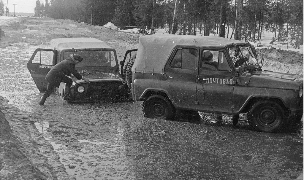 Командировка журналиста «Зари», 31 марта 1988 года. По пути в Нижнюю Тойму случилась непредвиденная остановка около поселка Сосновый. Фото А. Петрова