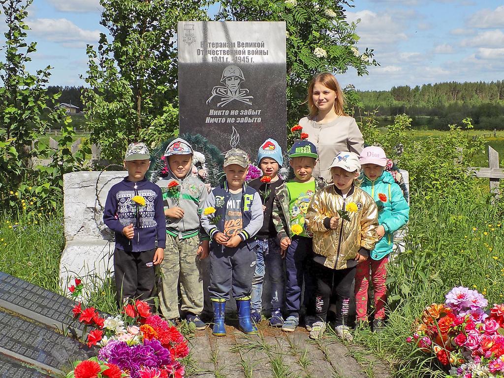 Ребята из детского сада «Рябинушка» чтят память земляков