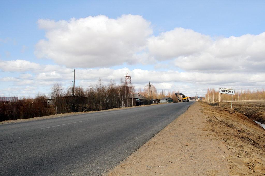 В2020году будет переведен васфальтобетон участок трассы Усть-Вага— Ядриха с62‑го по72‑й километр