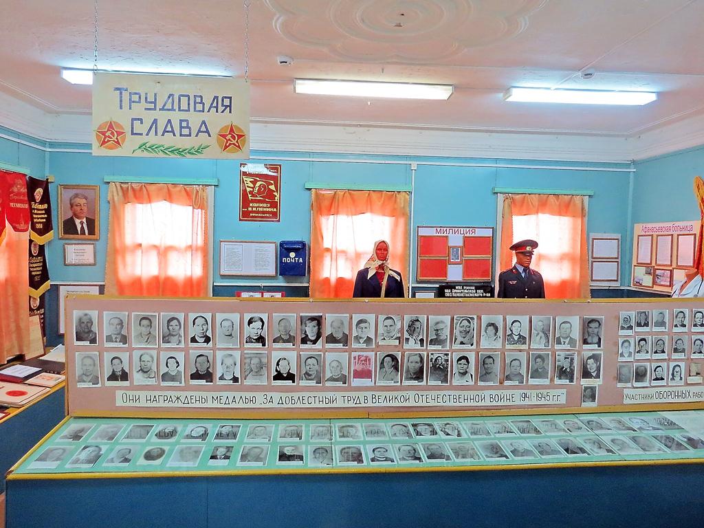 Стенд в Афанасьевском краеведческом музее