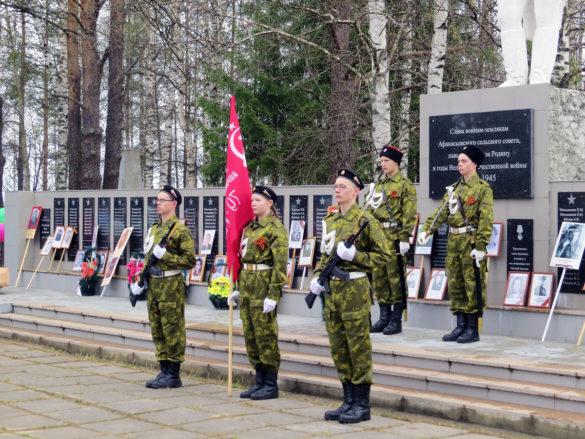 Почетный караул в День Победы у мемориала в селе Вознесенское, 2019 год