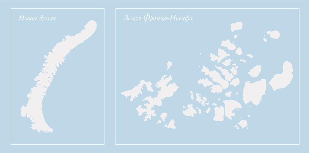 Национальный парк «Русская Арктика». Самая северная и самая большая особо охраняемая природная территория России. Создан 15 июня 2009 года. Расположен в Архангельской области на двух архипелагах: севере Новой Земли и Земле Франца-Иосифа. Общая площадь—8.8 млн га