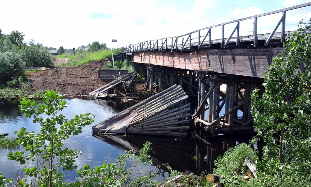 Мост через реку Лепшу в Няндомском районе до ремонта