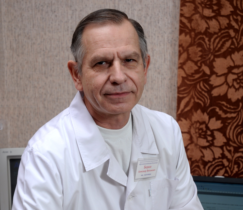 Александр Бедило, заслуженный врач РФ, врач-офтальмолог высшей категории, заведующий операционным блоком
