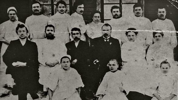Работники Пинежской центральной больницы, 1906 г.