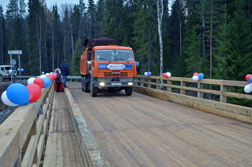 В будущем мост свяжет Карпогоры и Лешуконское
