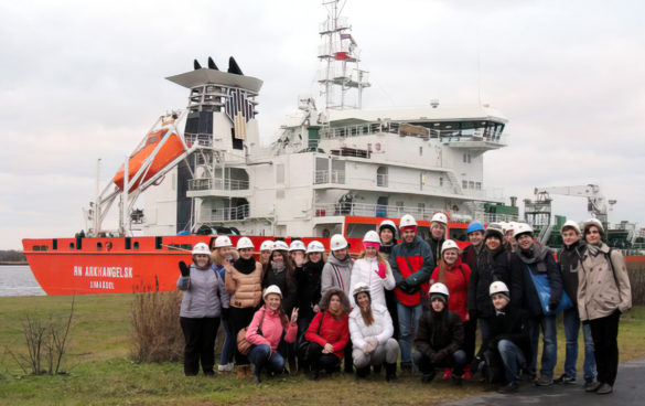 Экскурсия на Архангельском терминале