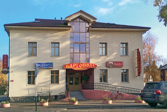 Гостиница «Каргополь»