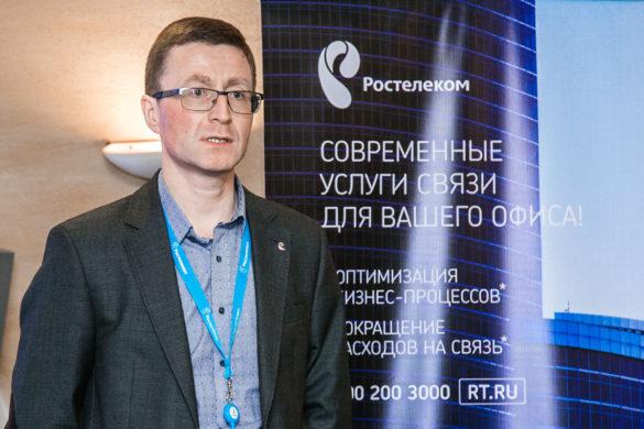 Денис Матвеев,директор по работе с корпоративным и государственным сегментами Архангельского филиала ПАО «Ростелеком»