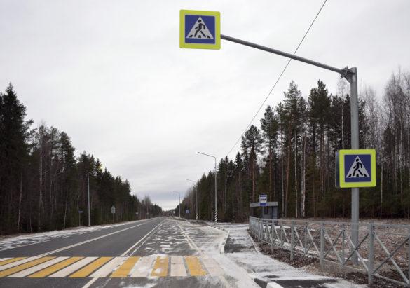 Новый участок дороги Усть-Вага— Ядриха вВерхнетоемском районе