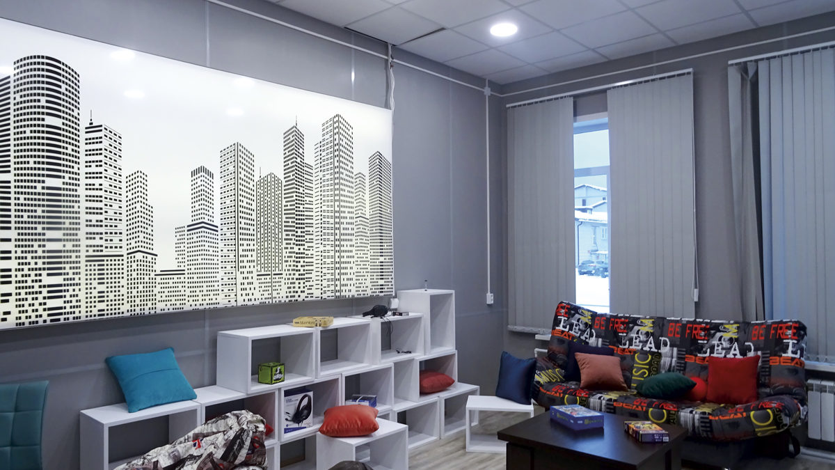 Ленский район: обновление иразвитие