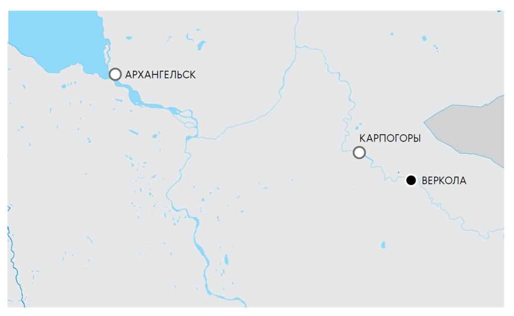Веркола заняла прочное место налитературной карте страны имира