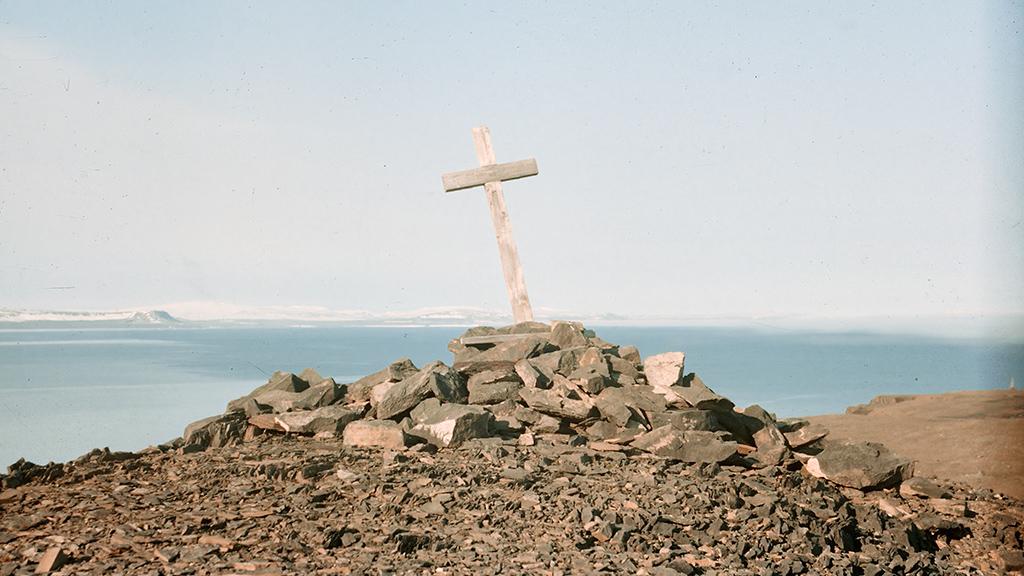 Крест экспедиции 1912—1914 гг. Г. Я. Седова