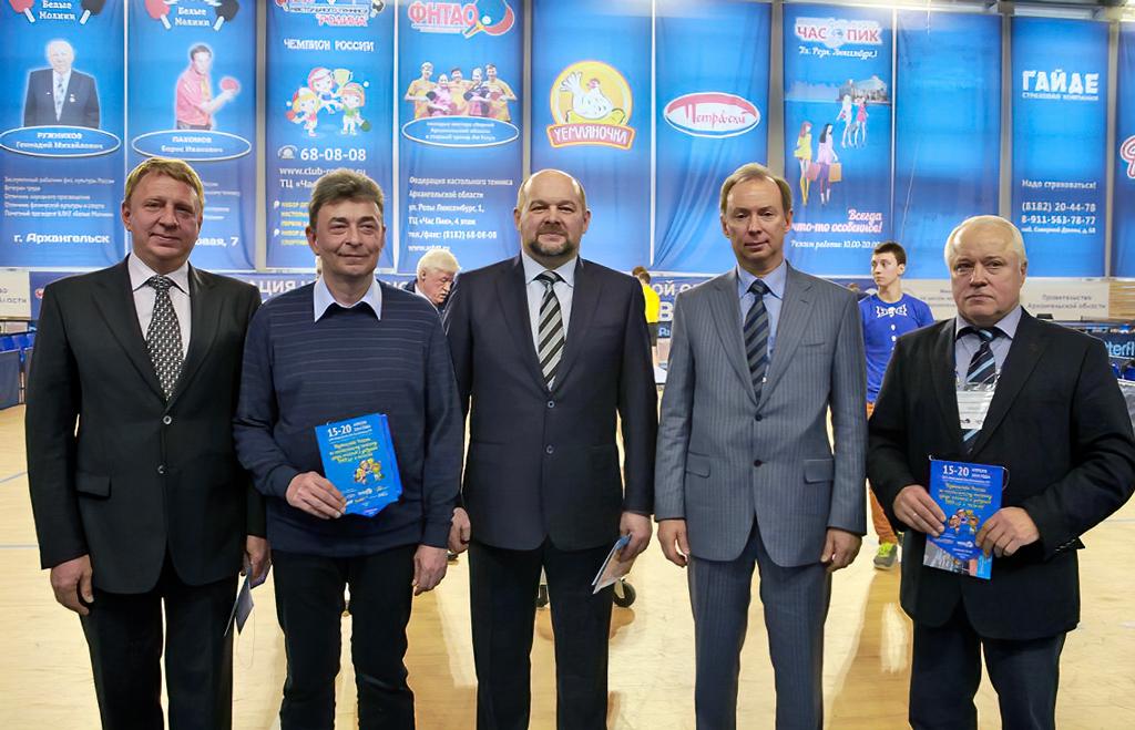 Визит губернатора Архангельской области Игоря Орлова в рамках торжественного открытия Первенства России