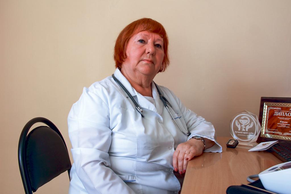 Отличник здравоохранения России врач-терапевт Любовь Васильевна Юрьева