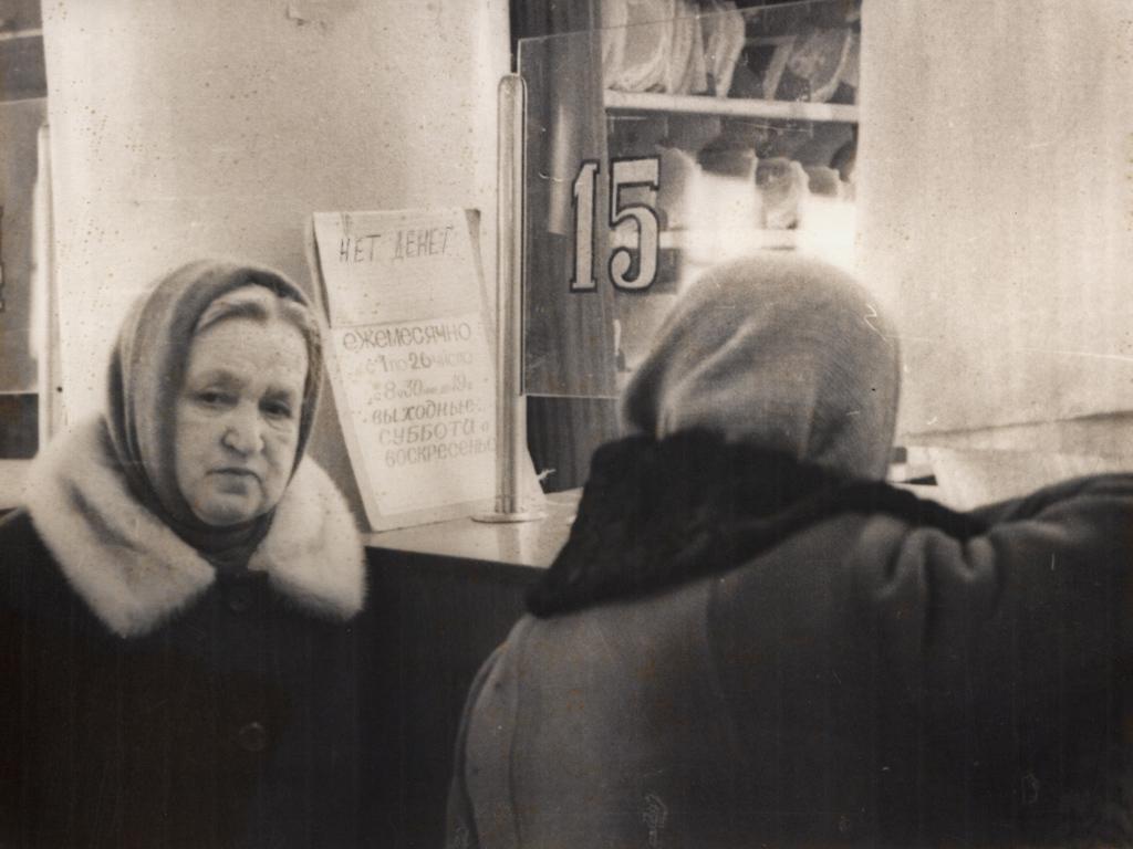 Вожидании пенсии. 1992г. Фото В. В. Зыкина