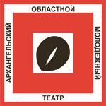 Архангельский молодежный театр