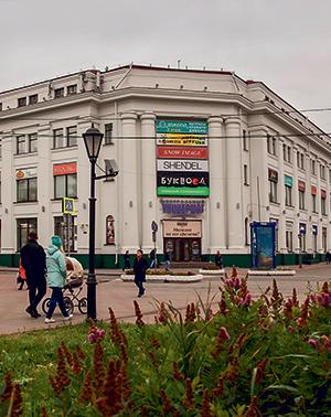 ЦУМ: традиции советской торговли в новом воплощении