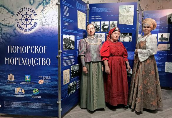 Патракеевка