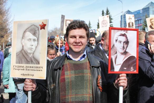 Георгий Гудим-Левкович